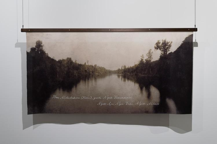 Arnold River (Kehu). 2018.